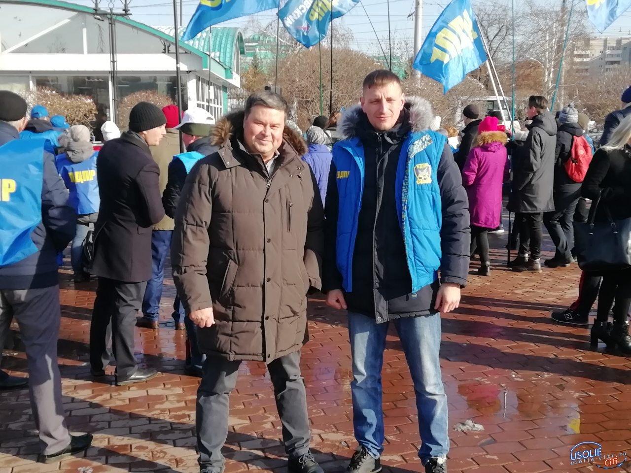 Вадим Кучаров: Усольское отделение ЛДПР поздравило область и город