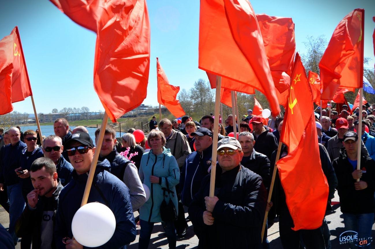 Что в Усолье замышляют коммунисты в четверг