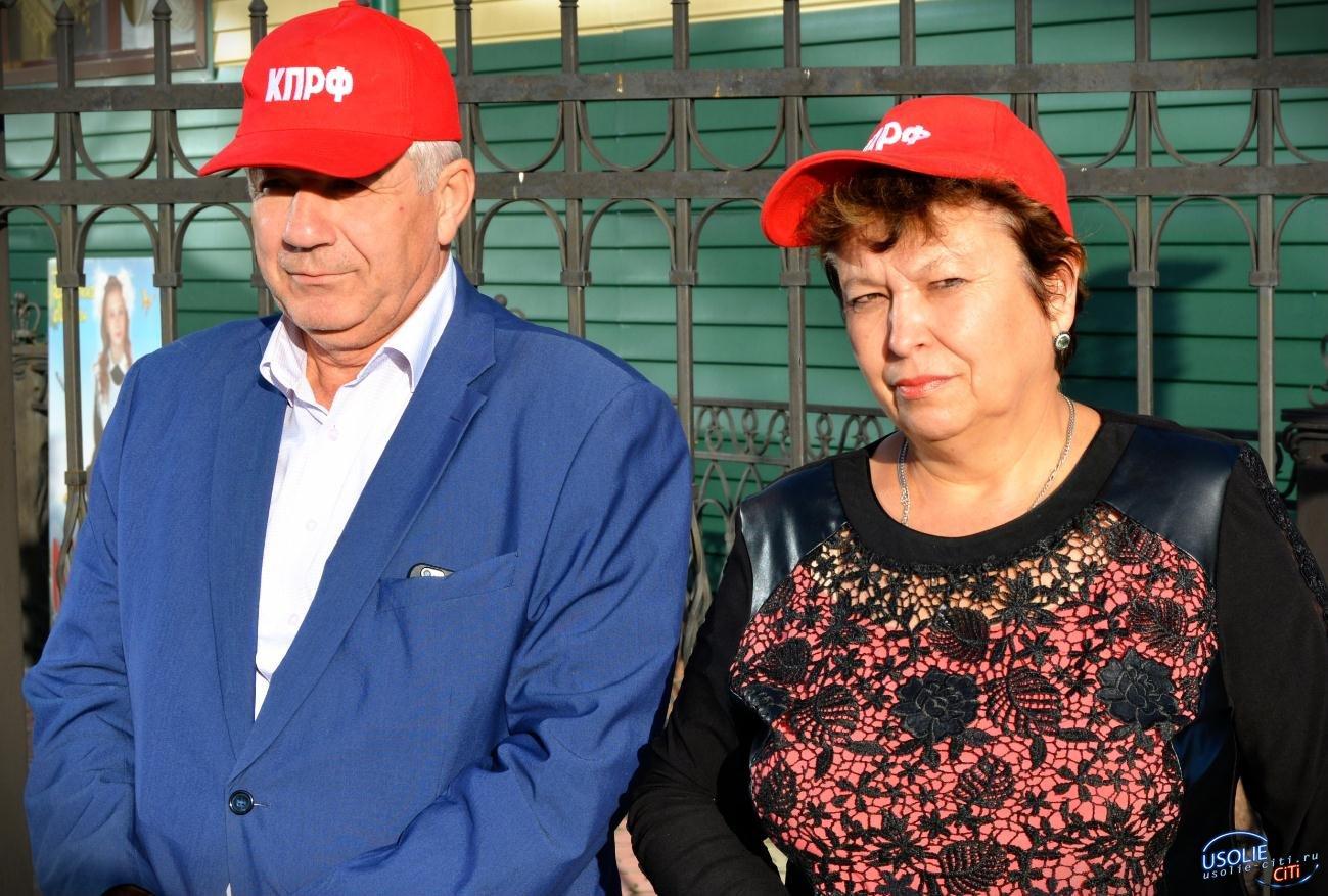 В Усолье коммунисты обеспокоены судьбой губернатора Левченко