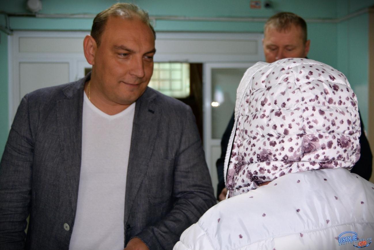 Мэр идет к Вам: Усольчане из Привокзального района расскажут о проблемах