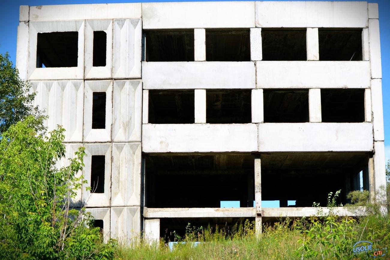 Внимание: КУМИ Усолья продает здания и помещения