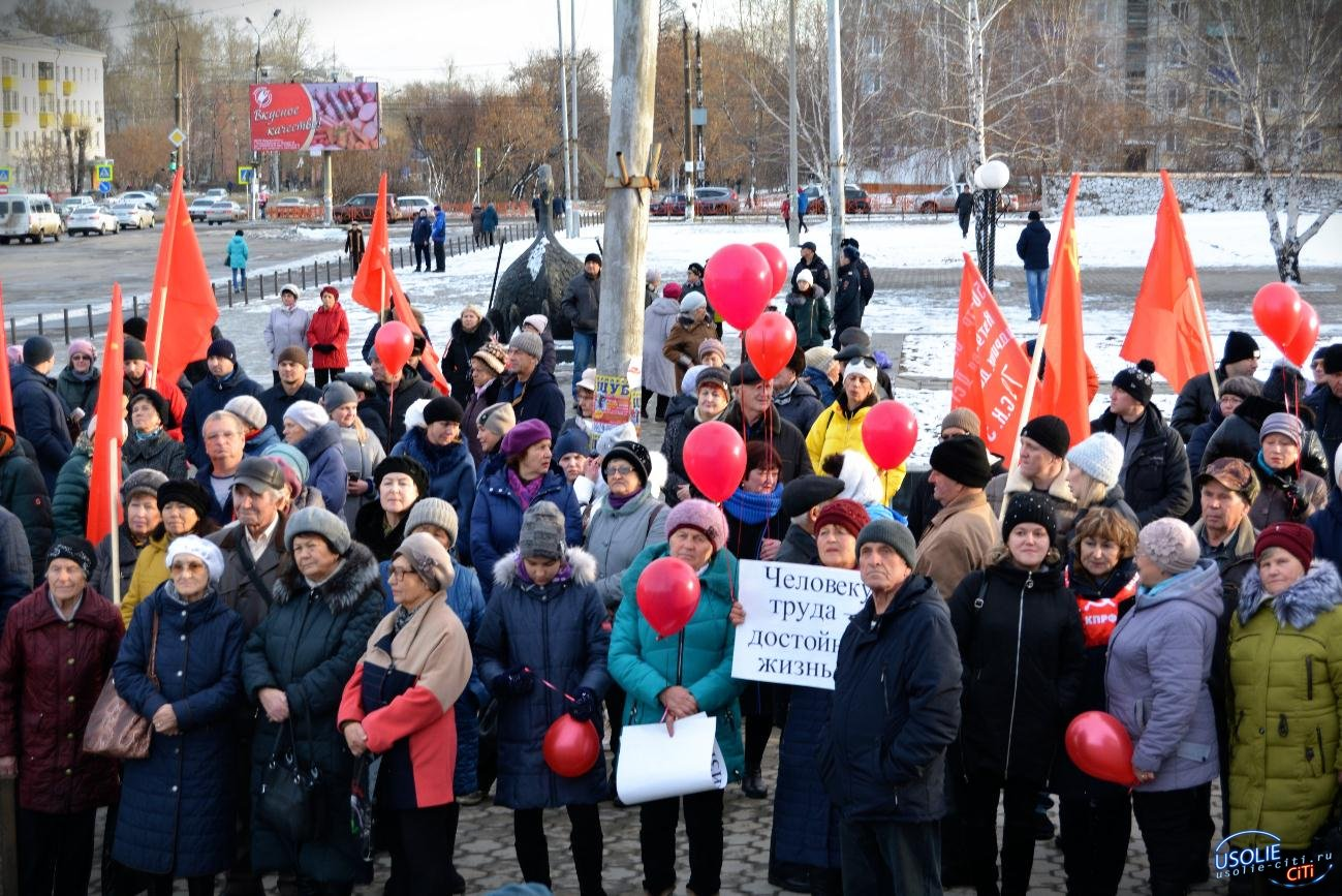 В Усолье коммунисты попросили власть не трогать Левченко и Грудинина