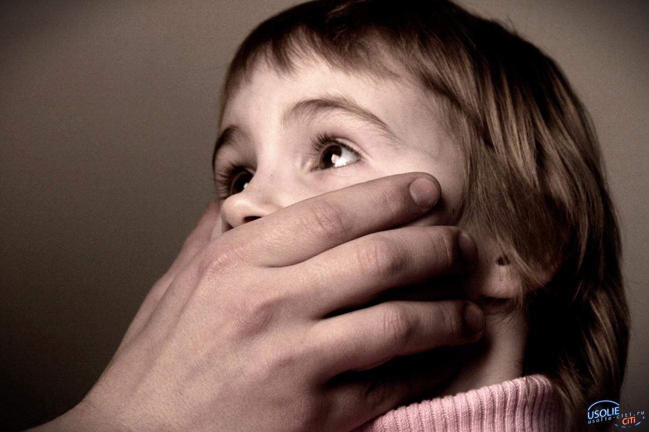 Педофила поймали в Усольском районе
