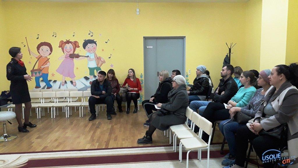 В Усолье сотрудники Госавтоинспекции провели собрания в детских садах