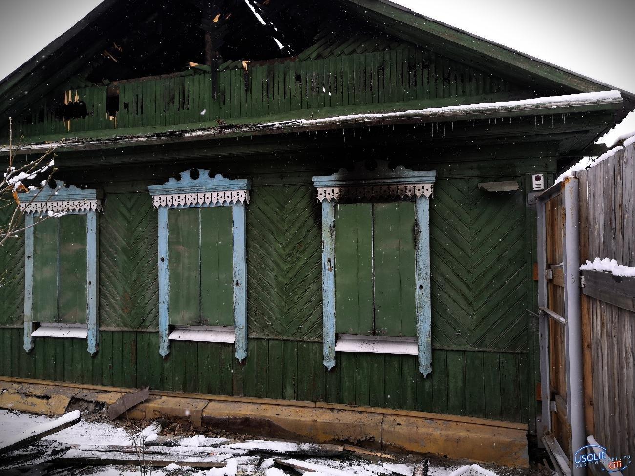 Деньги, взятые в ипотеку, превратились в пепел. Усольской семье нужна помощь