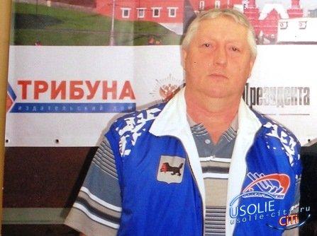 Усольчанин Андрей Грабовский признан лучшим учителем ОБЖ в Приангарье