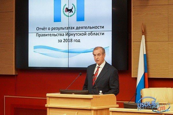 Сергей Угляница: В случае с Сергеем Георгичем  предел, по-моему, наступил! Уже хватит...
