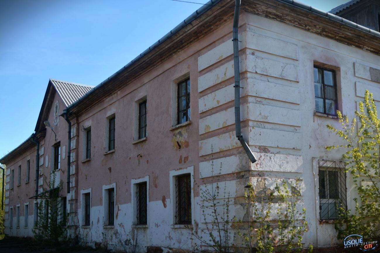 В Усолье заброшенному зданию школы на Каркасном дадут новую жизнь