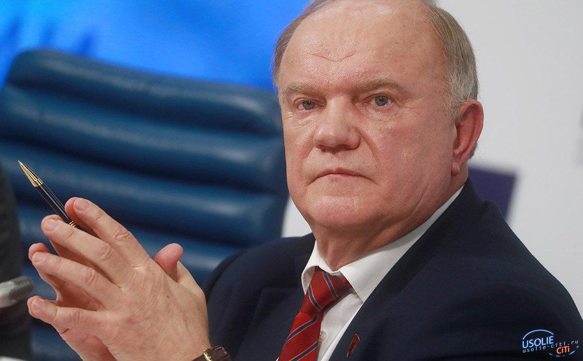 Геннадий Зюганов: В Усолье-Сибирском получают самую большую зарплату в России