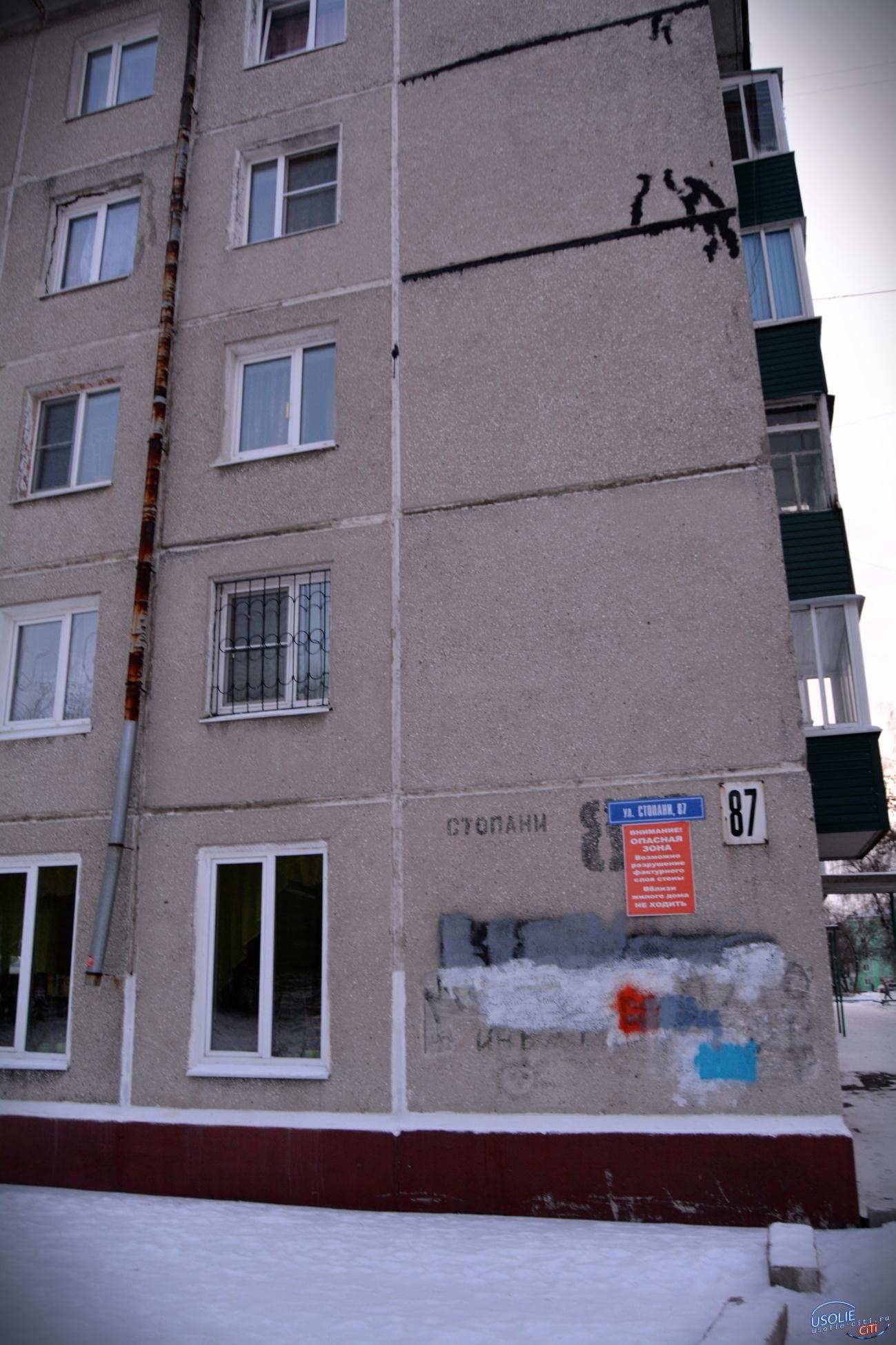 Правительство требует в Усолье снести многоэтажный жилой дом