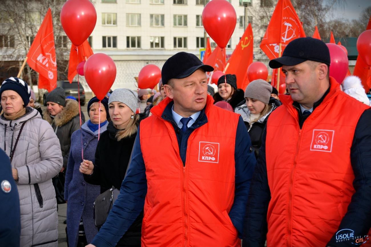 7 ноября в Усолье. Шествие и митинг