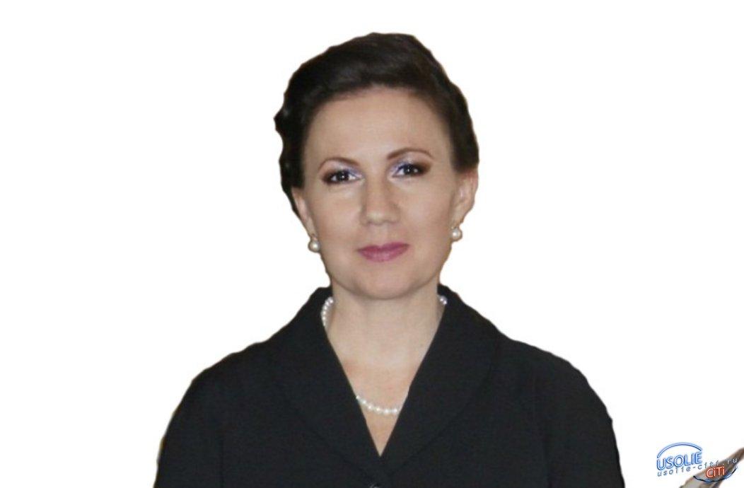 Ирина Тютюнник стала председателем Общественной палаты Усольского района