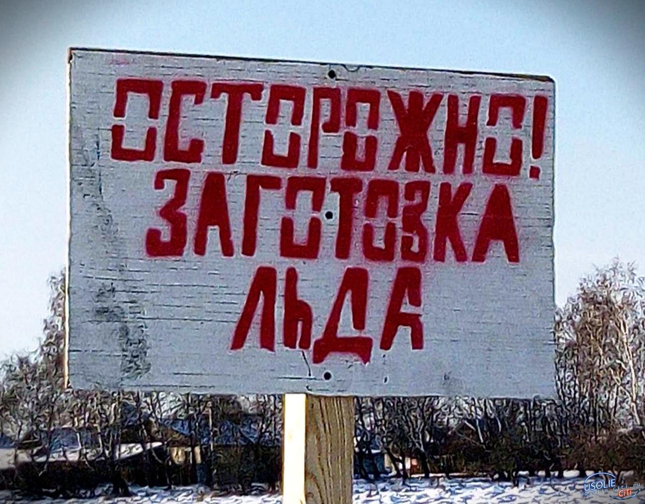 Иван Зуев ломает лед в Тельме