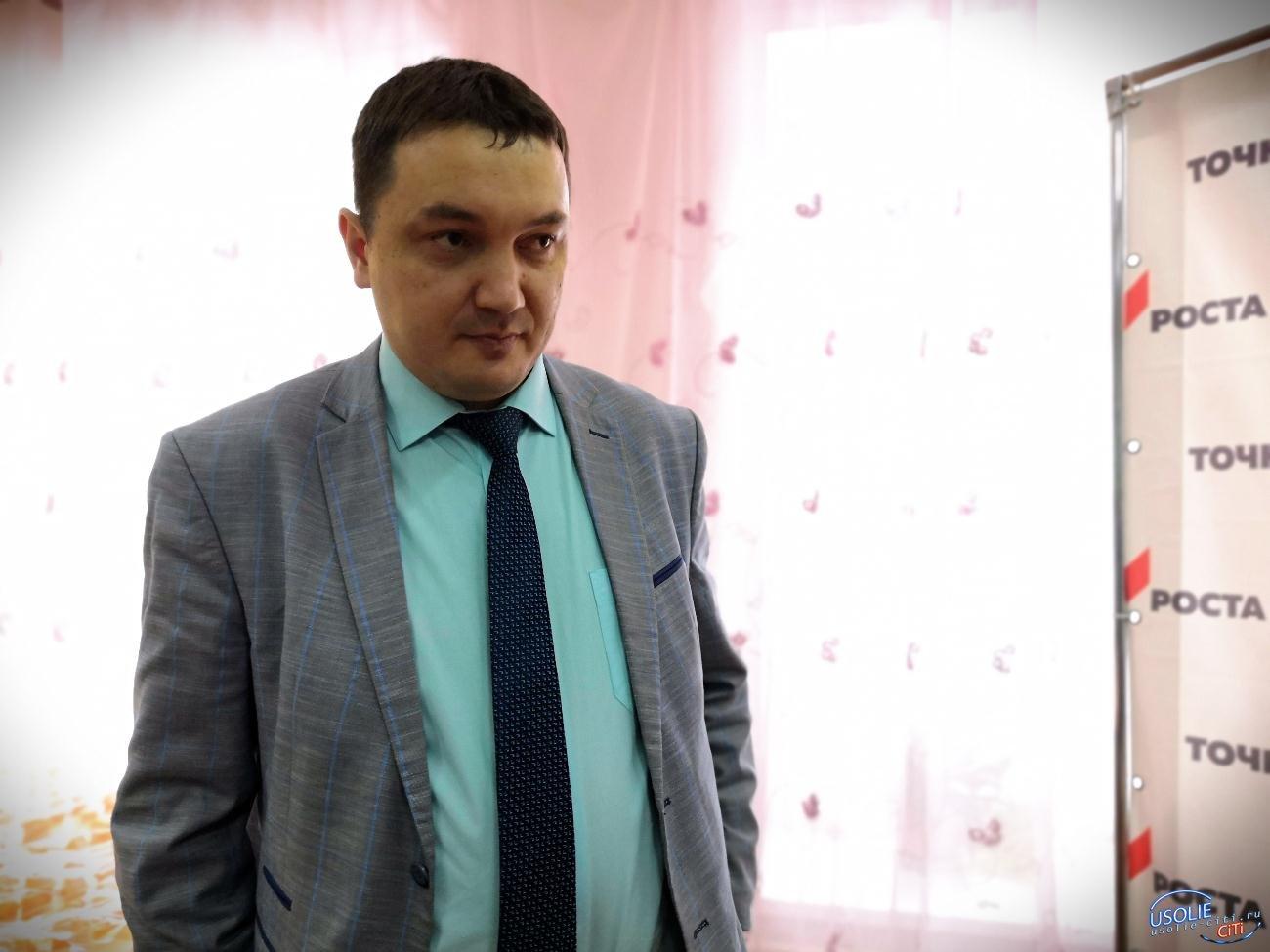 Усольский район с размахом отметил 94-й день рождения