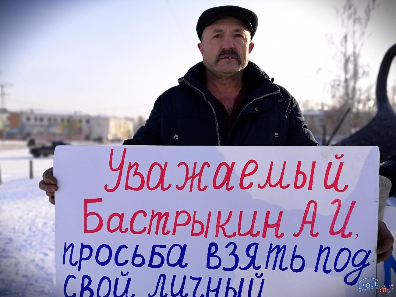 Свободу Владиславу Марусову!!!