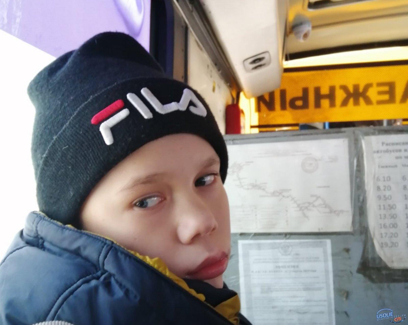Усольский школьник потерял память и уехал в Таежный
