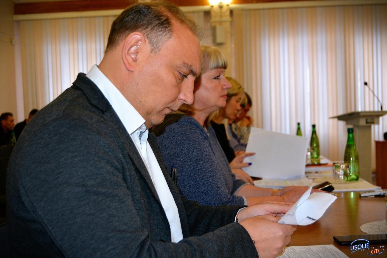 ВИДЕО - Дума: В Усолье проходит ноябрьское заседание