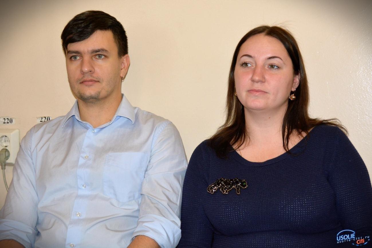 Шестерым усольчанам вручили почетные грамоты Думы