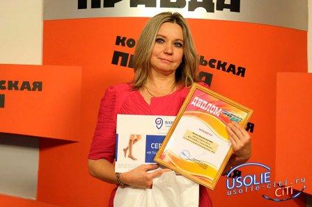 Усольчанка Наталья Быкова завоевала звание