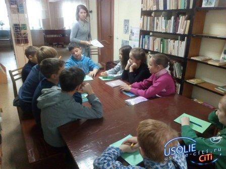 В Усольской библиотеке дают бесплатные уроки английского