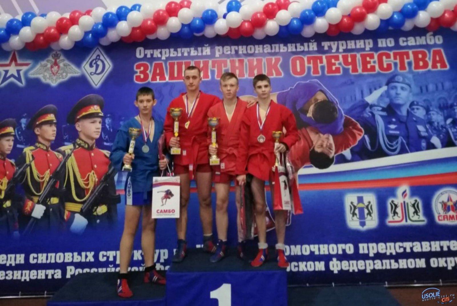 Самбисты из Усолья отличились в Новосибирске