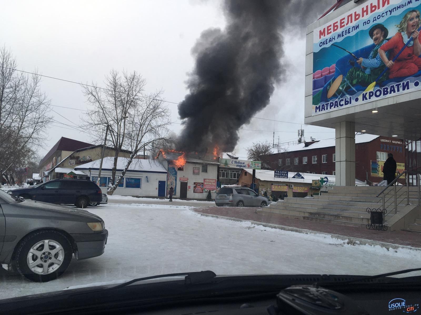 В Усолье пожар на рынке