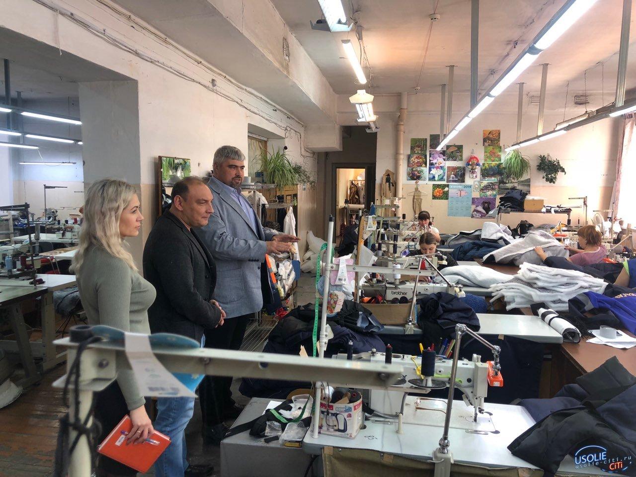 Мэр Усолья побывал на швейном производстве