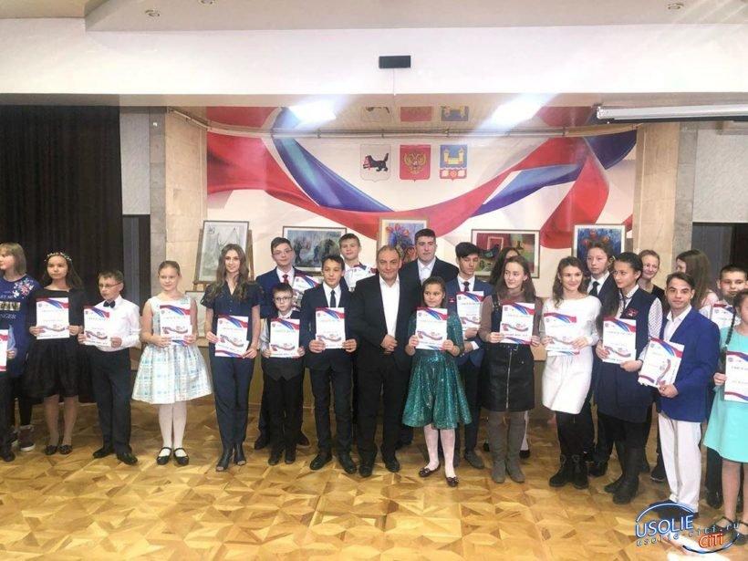 Стипендию мэра в Усолье  вручили лучшим юных художника, музыкантам, танцорам