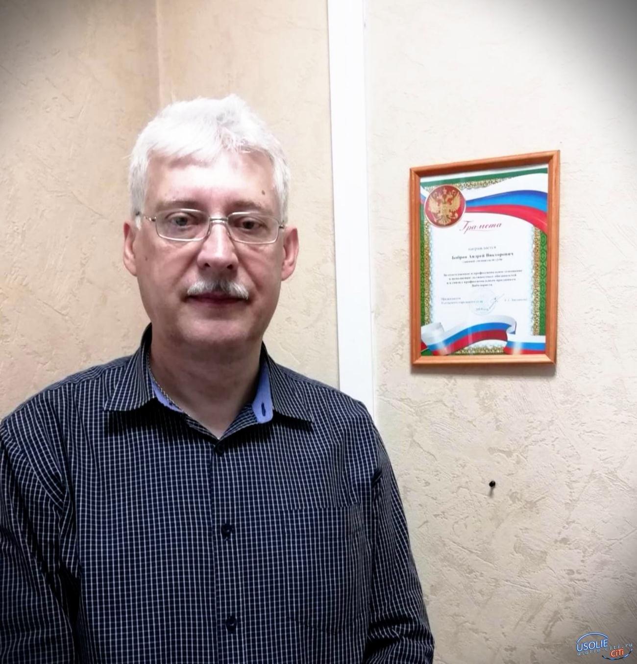 День юриста отметили в Усольском городском суде