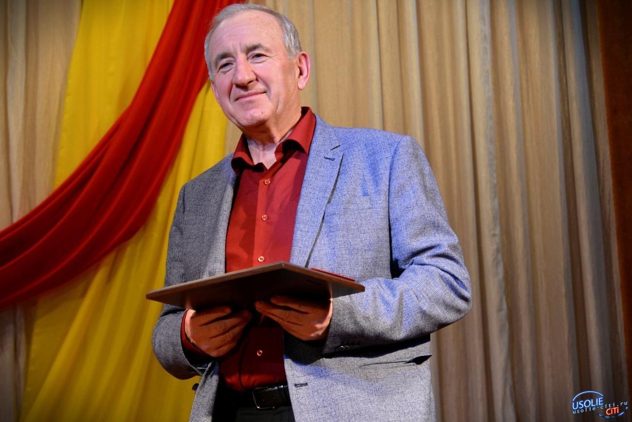 Валерий Кустос - лучший в Усолье в номинации