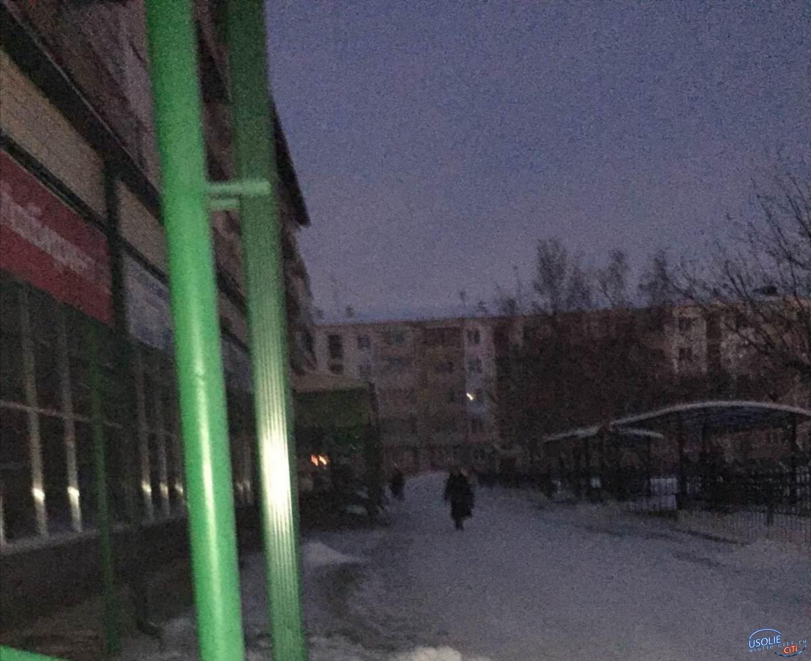 Три улицы в Усолье были без электричества. Сегодня тоже будут отключения
