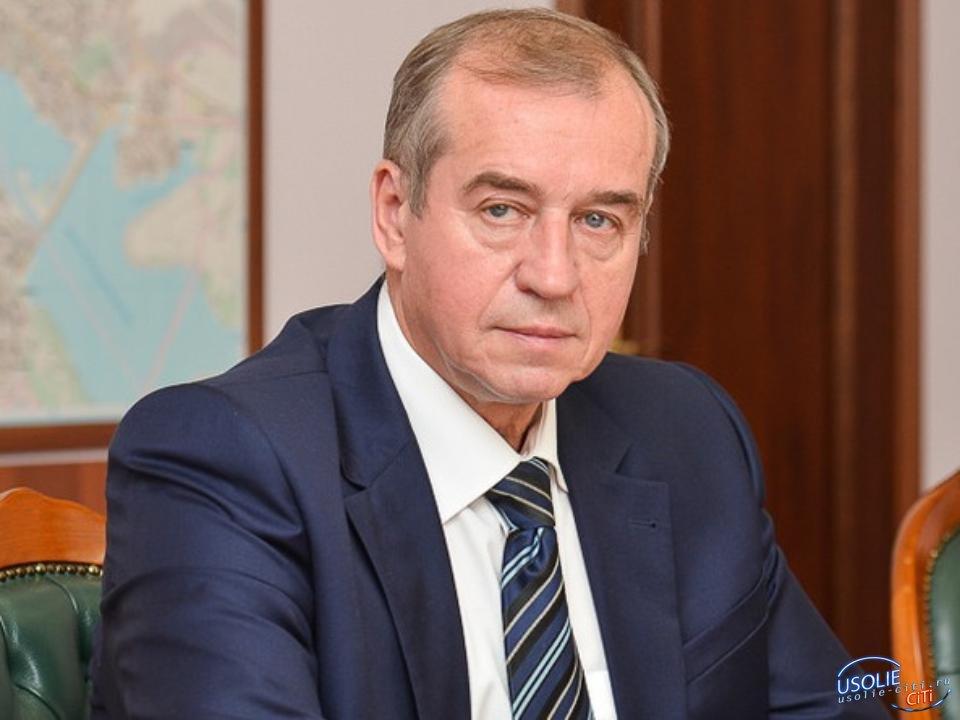 Срочная новость: Губернатор области Левченко уходит в отставку