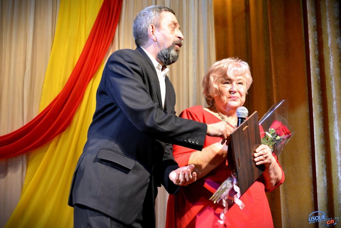 Инна Коноплева - лучшая в Усолье в номиниации