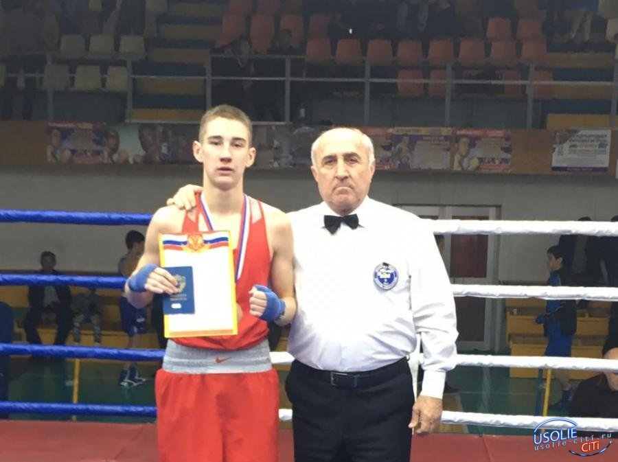 Боксеру из Усолья предложили выступить в Болгарии