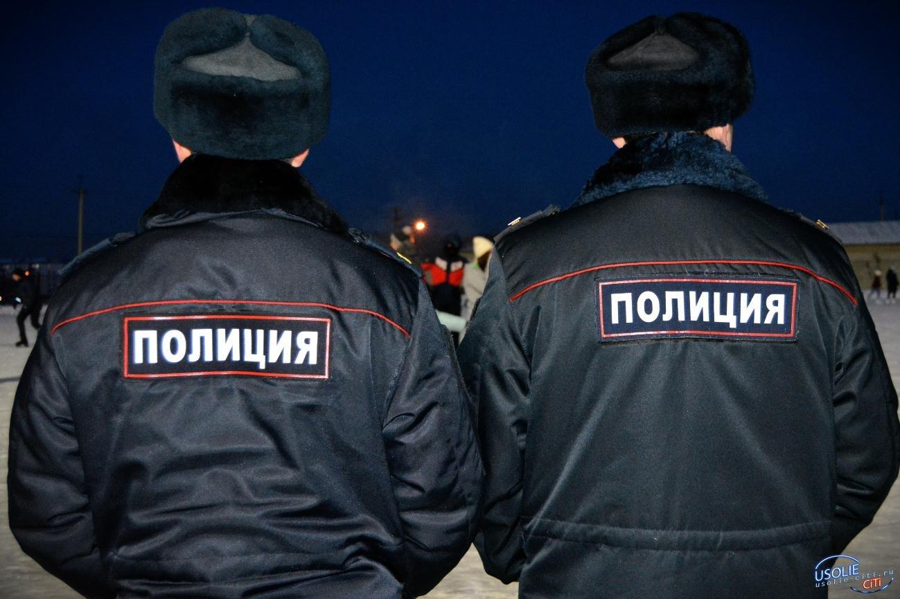 59 тысяч рублей подарила мошенникам пенсионерка в Усолье