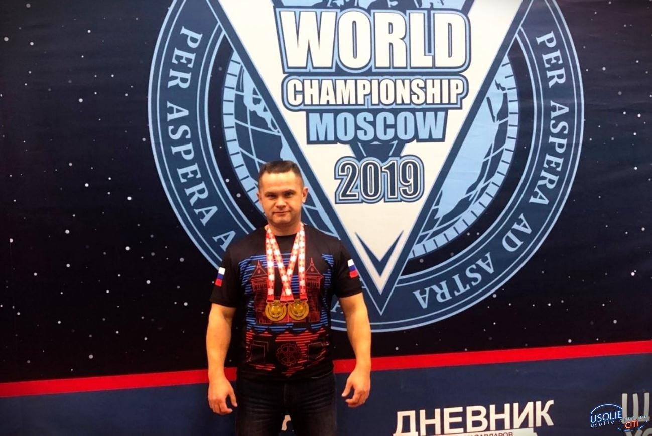 Экс-глава Усолья Олег Жилкин стал чемпионом мира
