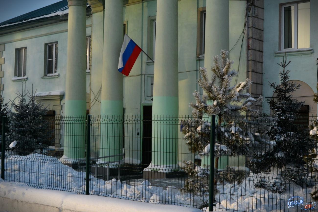 За обещание кредита житель Усолья отдал 39 тысяч рублей