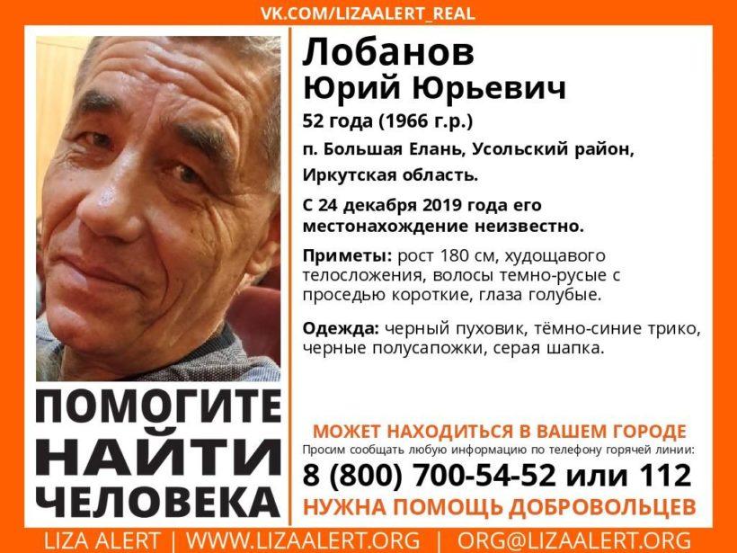 52-летний мужчина пропал в Усольском районе