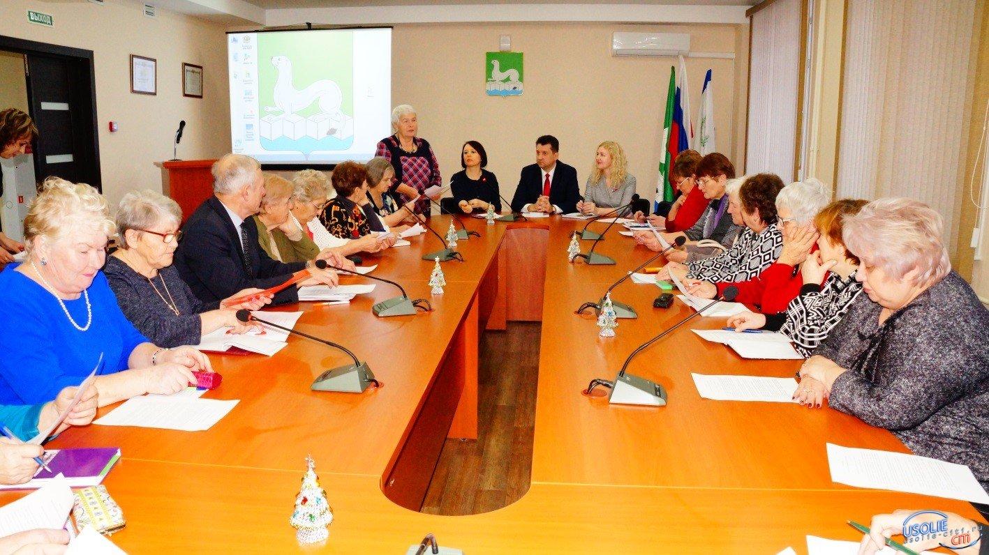 В Усольском районе состоялся пленум совета ветеранов