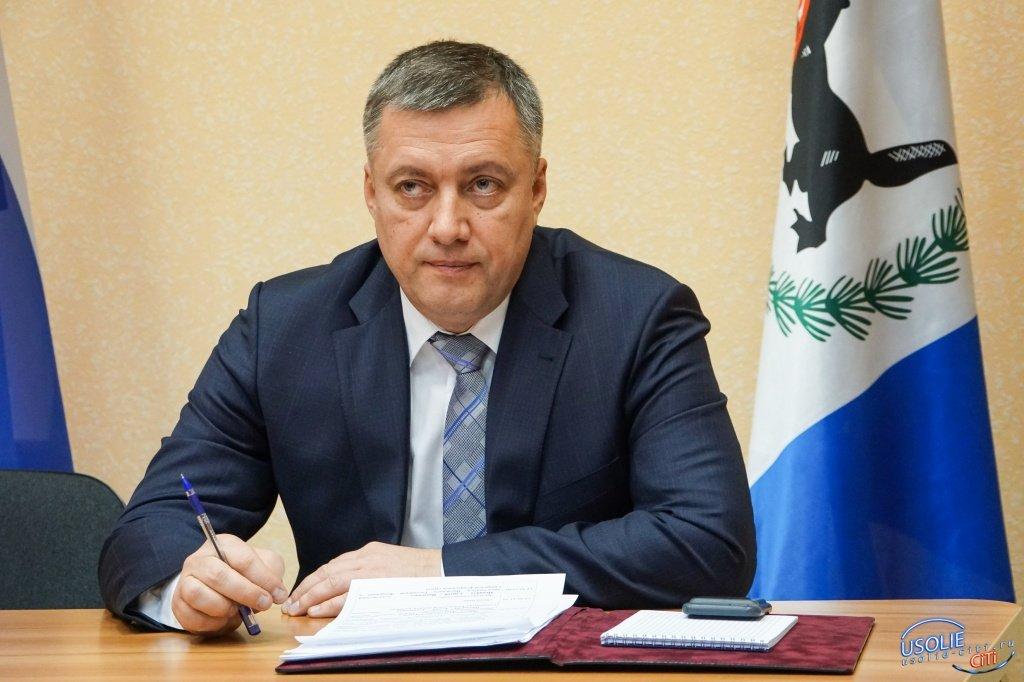Мэр, губернатор, депутаты, предприниматели поздравляют усольчан