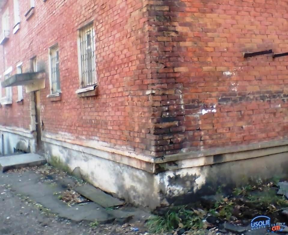 Здания бывшего