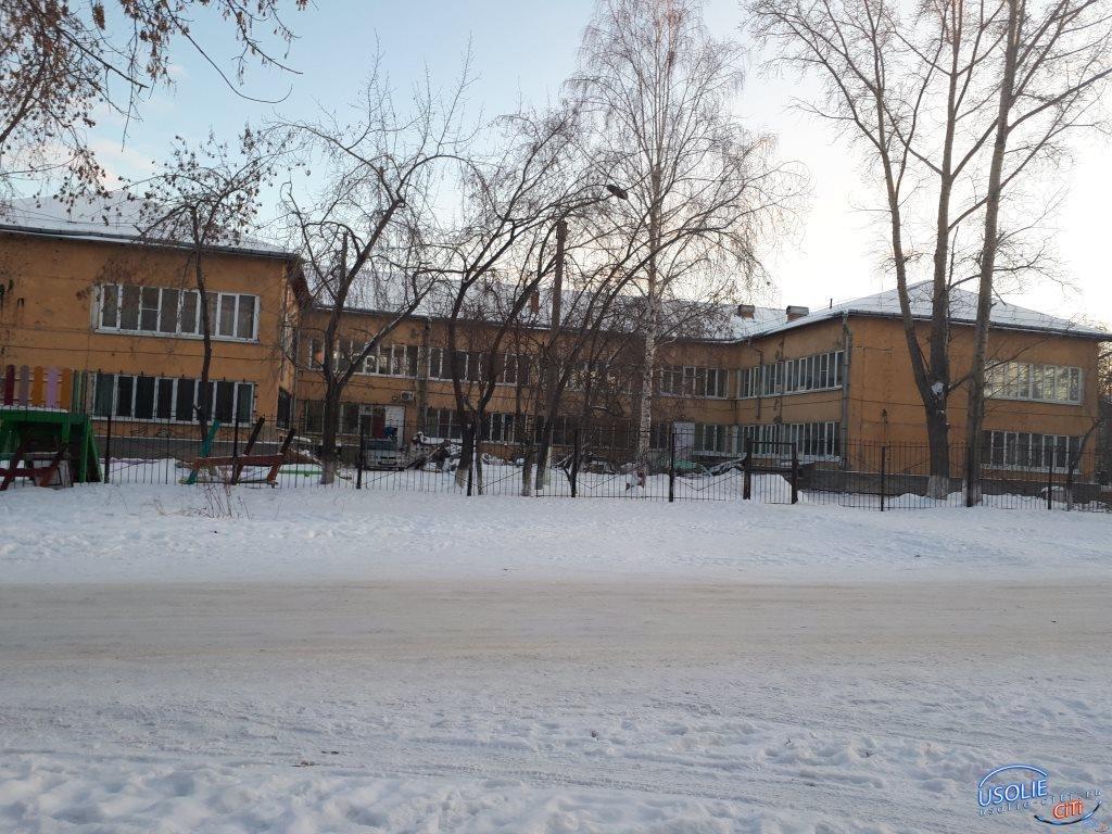 В Усолье после ремонта открылся детский сад