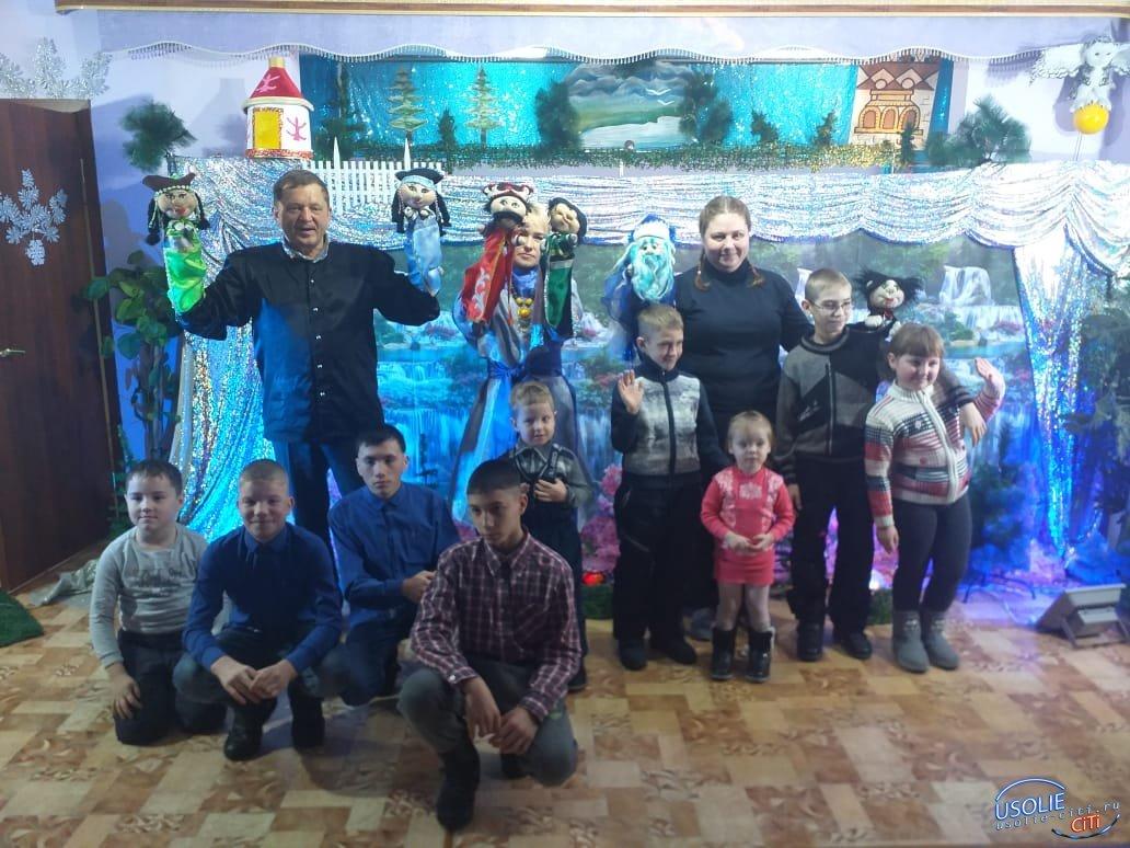 Усольский кукольный театр сделал сюрприз ребятишкам