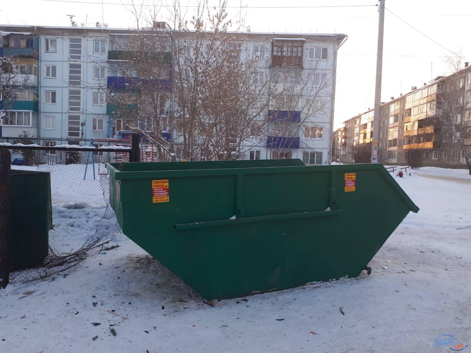 На контейнерных площадках Усолья появились бункеры для крупно-габаритного мусора