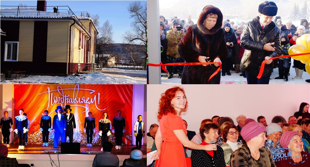 В Тальянах Усольского района построен Дом Культуры
