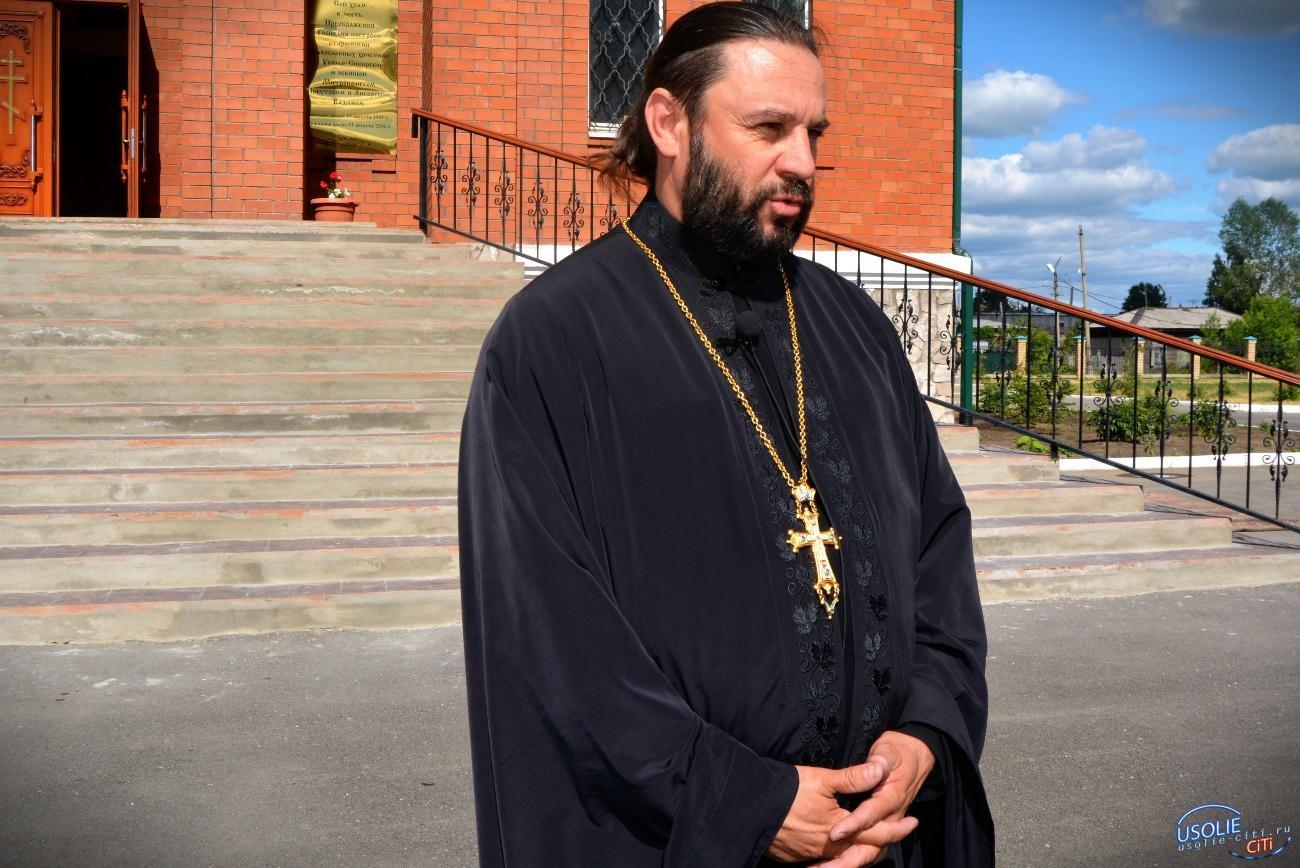 Усолье-отец Николай: Становится ли вся вода святой на Крещение