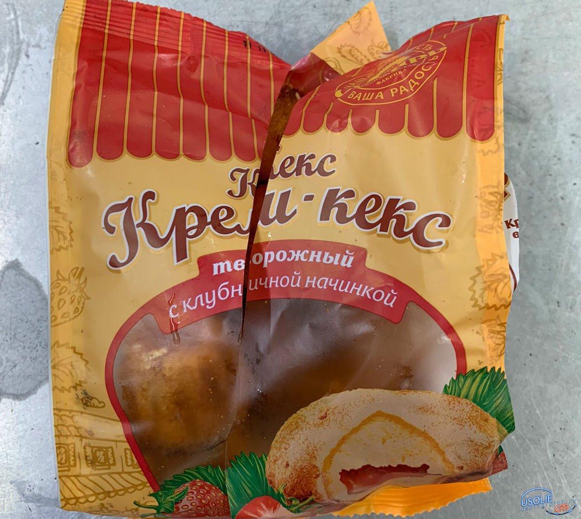 В Абсолюте в Усолье продают кексы с плесенью