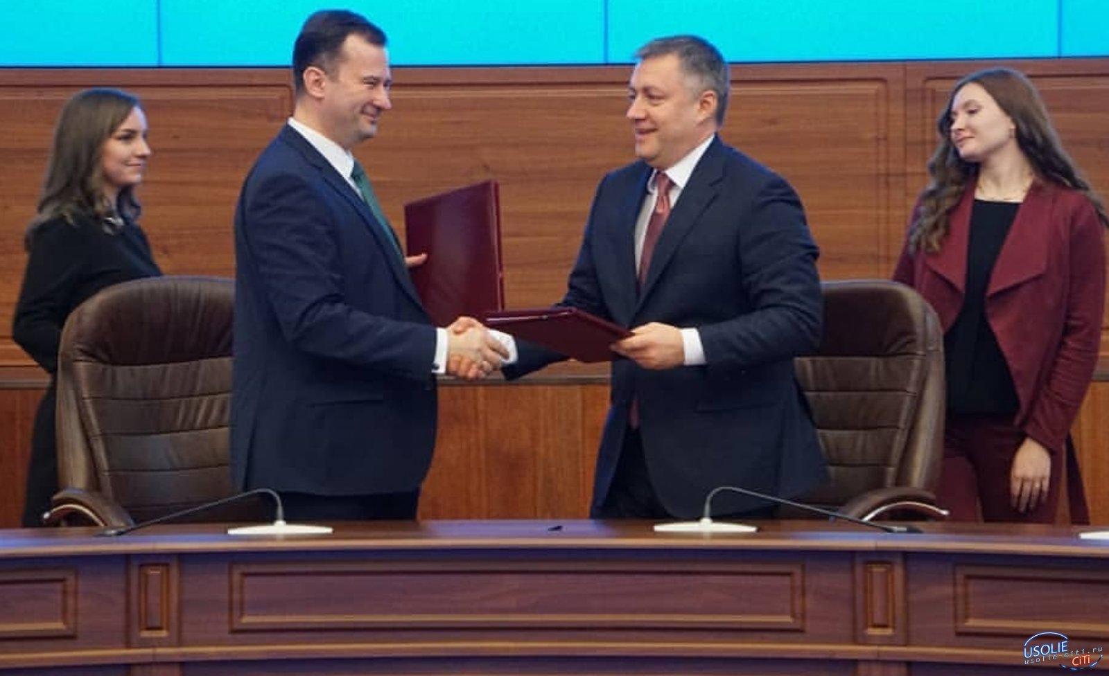 Важный документ для Усолья подписал губернатор
