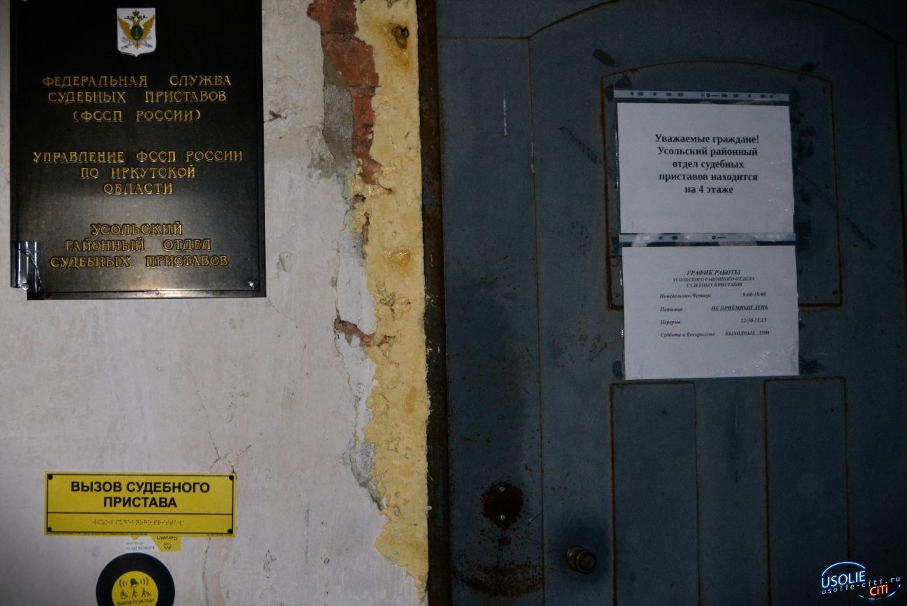 Налетчики на отдел судебных приставов в Усолье отделались легким испугом