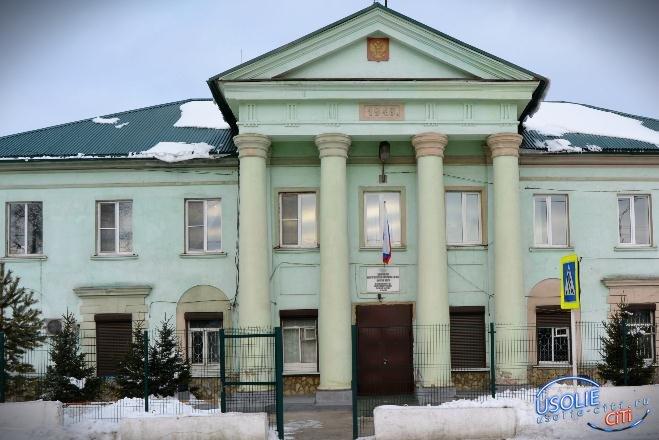 В Усолье пенсионерка, желая помочь лжебизнесмену, потеряла  деньги